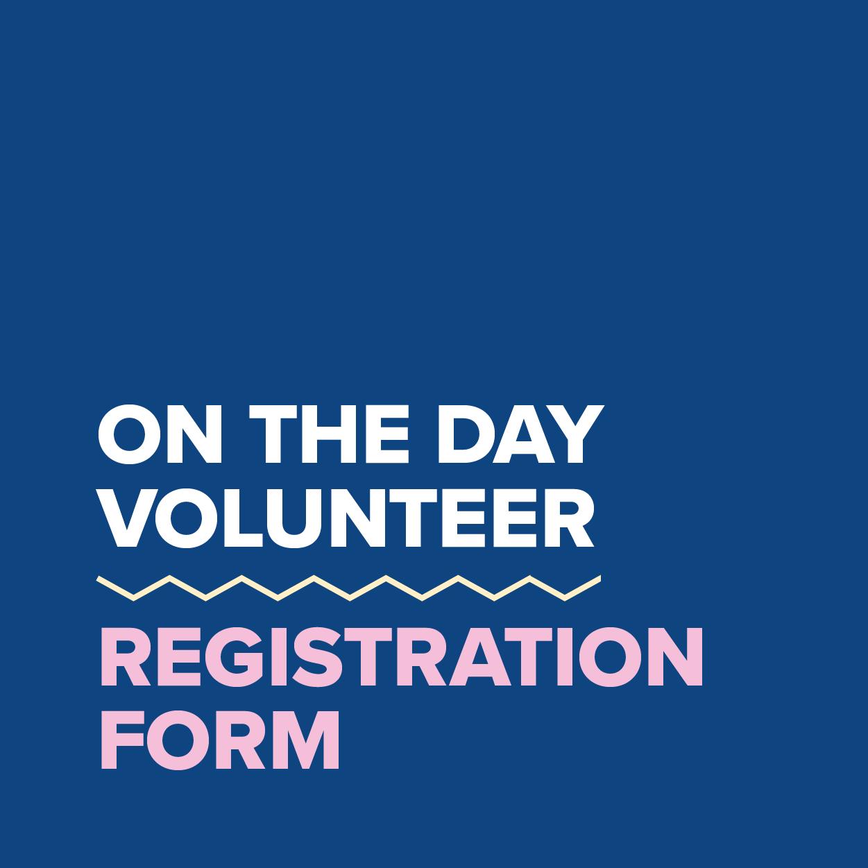 MDC2021_Volunteer Registration Form