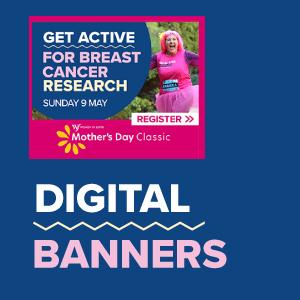 MDC2021 - digital banners